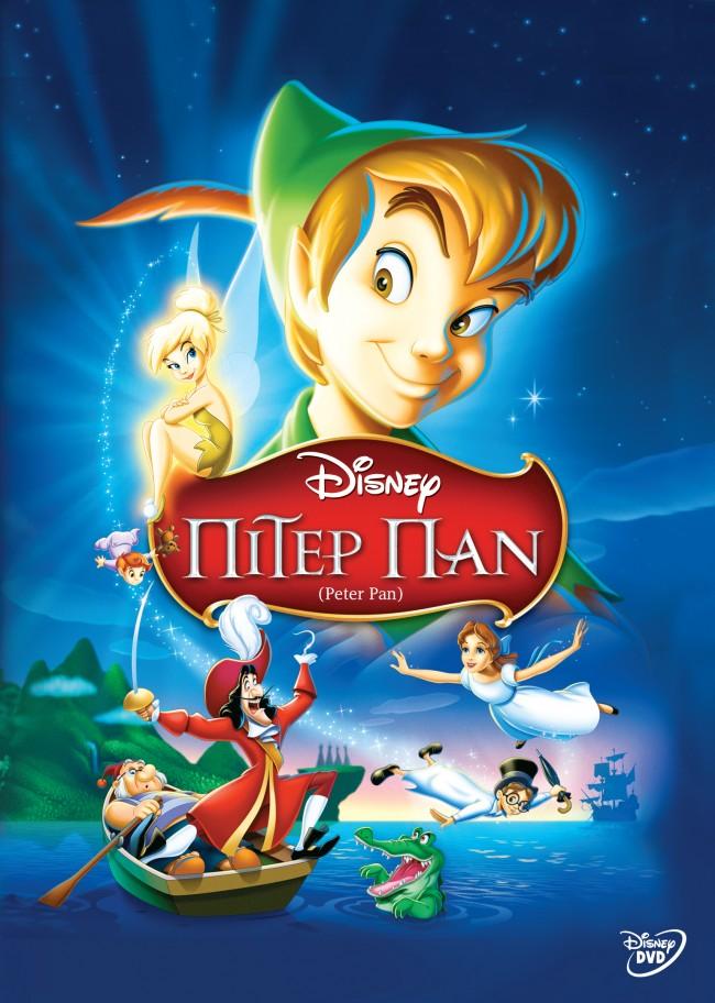 Peter-Pan-Special-DVD
