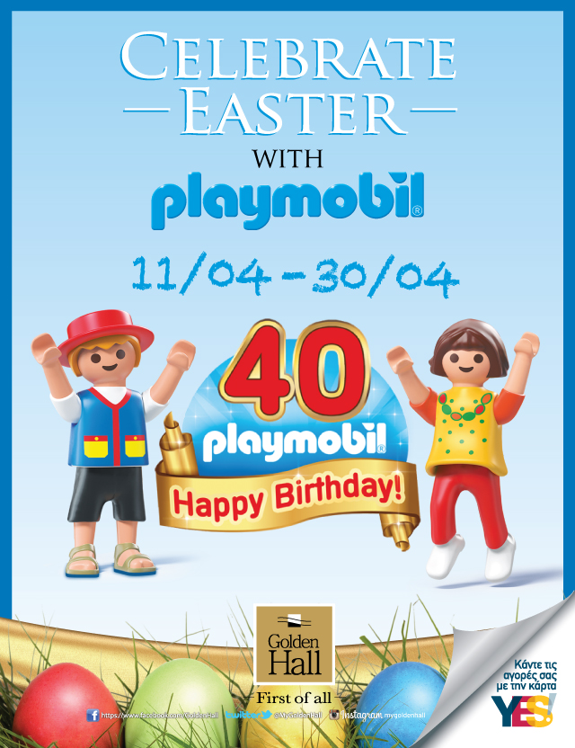 Playmobil Golden Games (1)