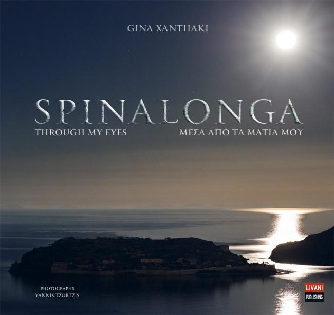 SpinalongaEx
