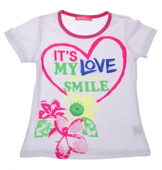 028228e72b56 Παιδικές μπλούζες από 4,48 μέχρι 12,90 ευρώ | InfoKids