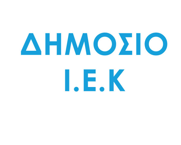 dimosio-iek