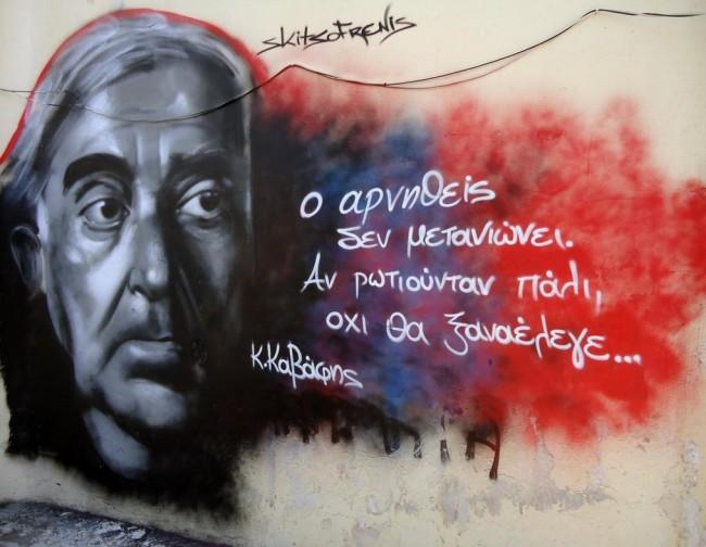 greece__kavafis___streetart___graffiti__spraycan_by_skitsofrenis-d5rcv3g