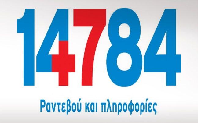 3E3FF34578D5790A7A57CA183D85DC22