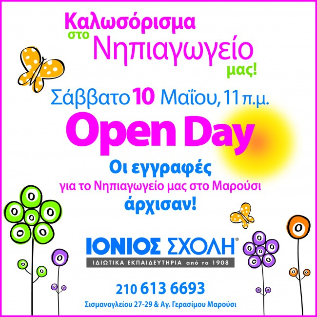 Open site
