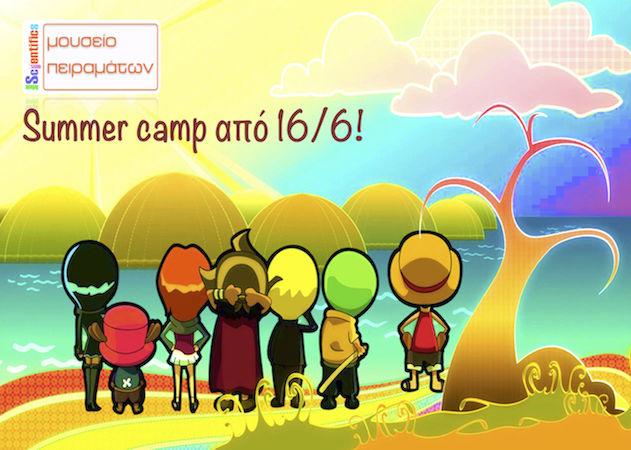 summer_mouseiopeiramaton1-631x450