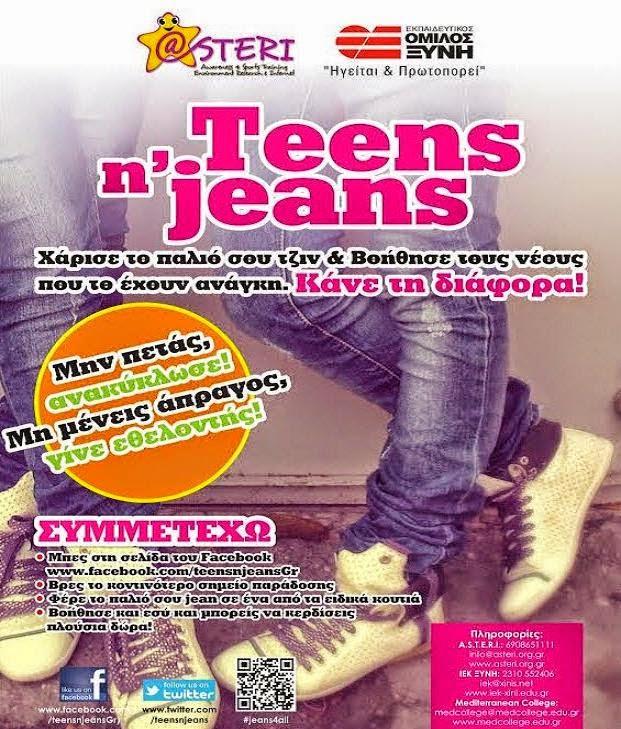 teens jeans
