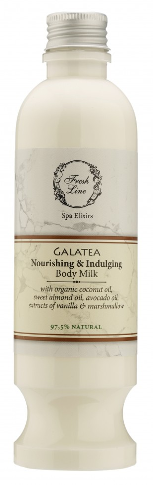 GALATEA Body Milk 250ml