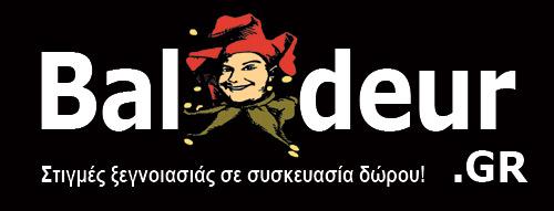 LogoForWeb