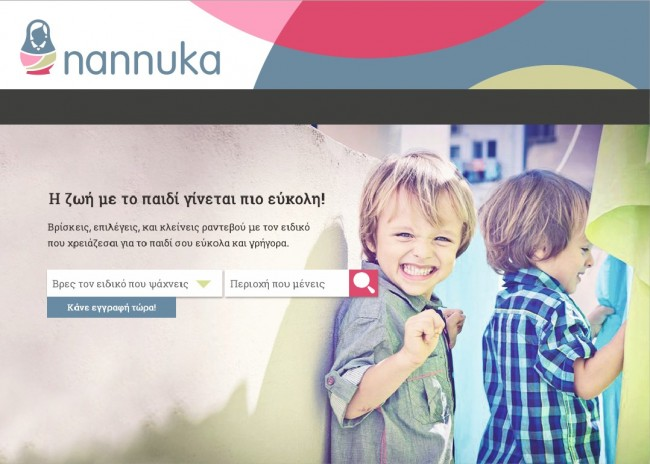 Nannuka_Front Page