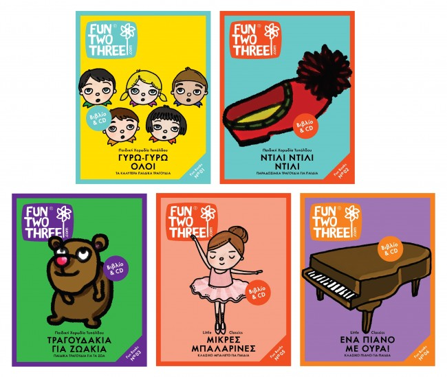 b.funBooks5Covers(pyramid)