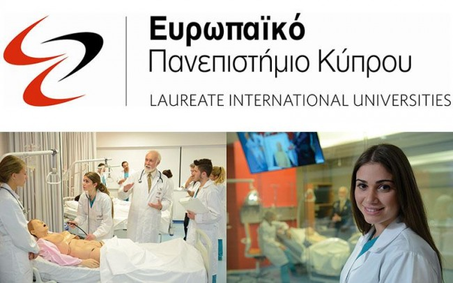 i-iatriki-scholi-tou-evropaikou-panepistimiou-kyprou-einai-isotimi-ton-ellinikon-panepistimion