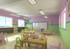 Kindergarten-design