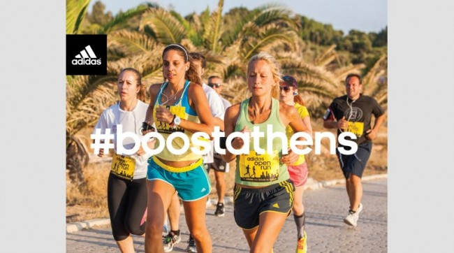 adidas_open_run_kavouri_1_1