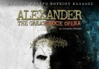 Alexander(1)