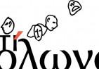 logo-ceb5cf80ceb9-cebacebfcebbcf89cebdcf89-1-layer-copy1