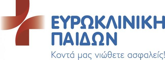logo eurokliniki paidon+slogan_FINAL