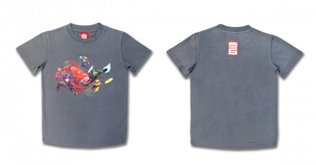BH6_Kids Tshirt
