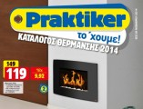 Praktiker Heating Catalogue_cover