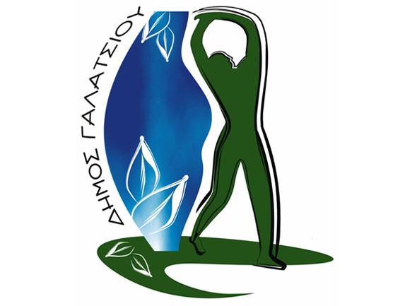 DimosGalatsiou_logo