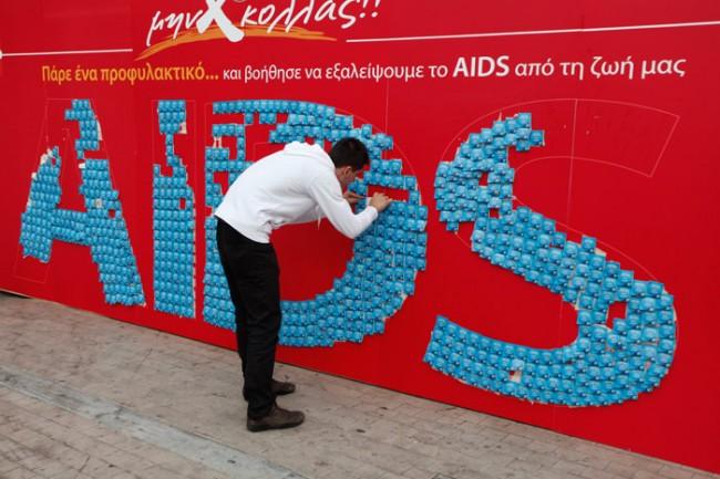 ELLADA-AIDS01-28NOVEMBER2013