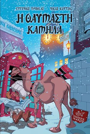 KamilaCvrPreview