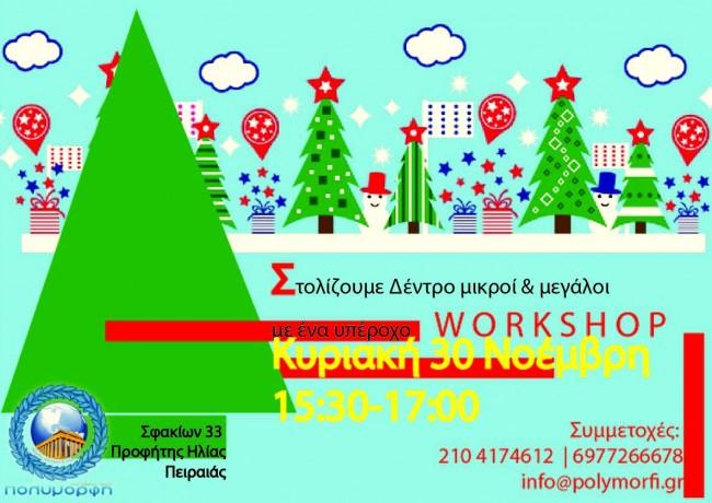 workshop 30.11.2014
