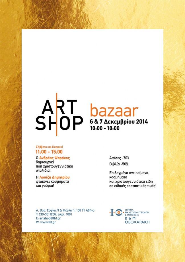 A3_xmas bazaar_72