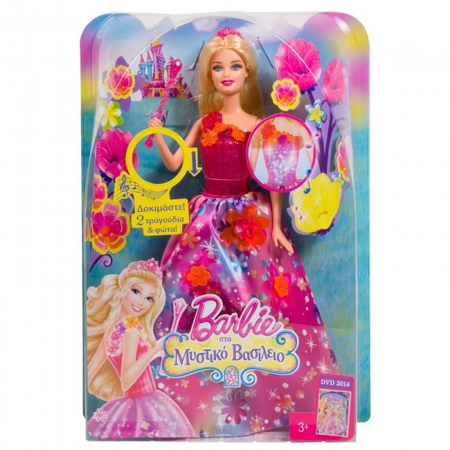 Barbie-sto-Mustiko-Vasileio-zoom