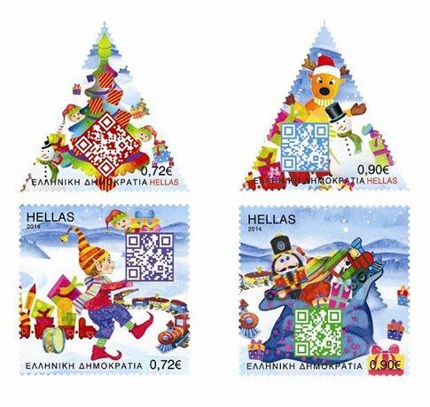 Χριστουγεννιάτικα γραμματόσημα