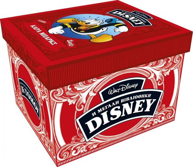 Disney-Library-Box-PREVIEW