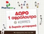 NewsKORRES_AFROLOUTRO
