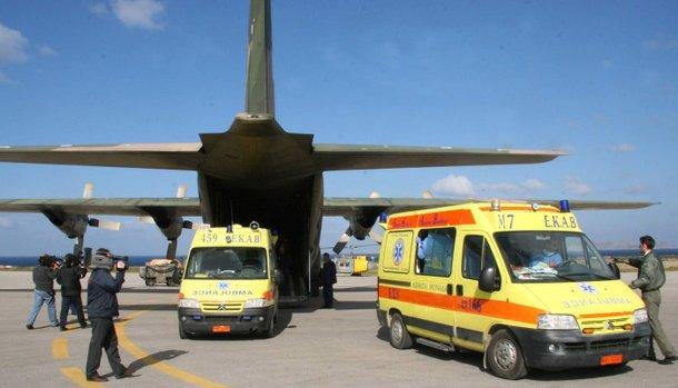aerodiakomidi_c-130