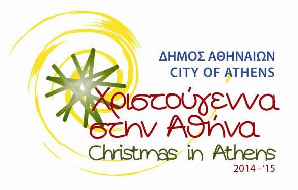 athenschristmas