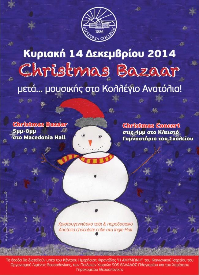 bazaar_2014_poster