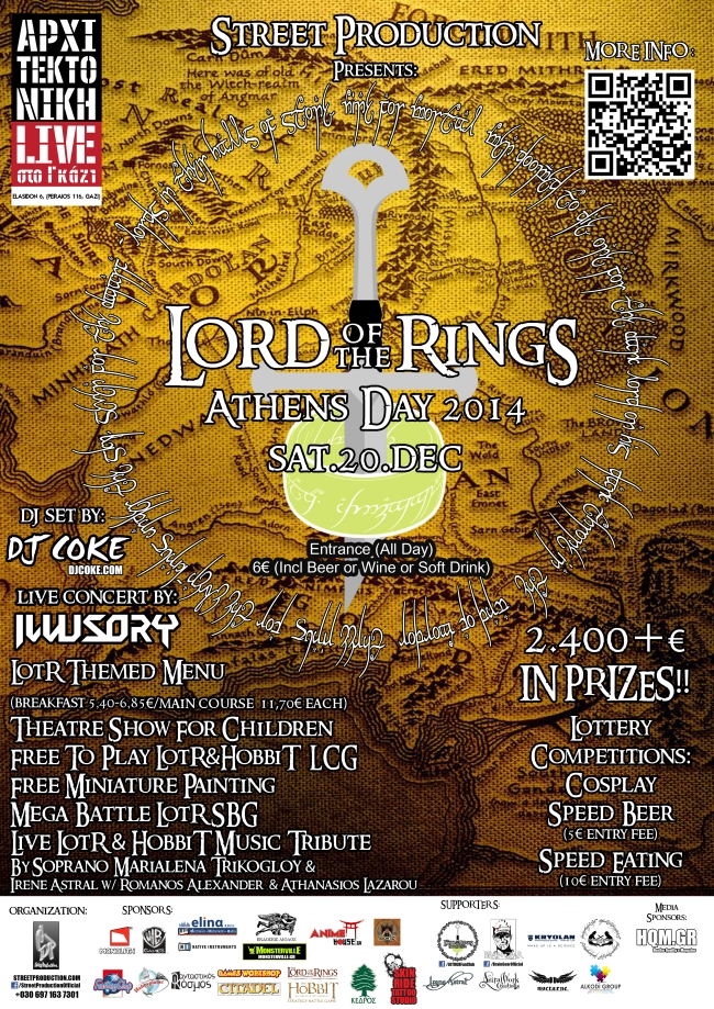 lotr-athens-greece-day-2014-20-dec-poster