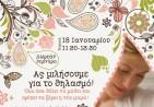 αφισα-Α4