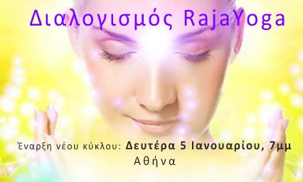 raja-yoga-new-cycle