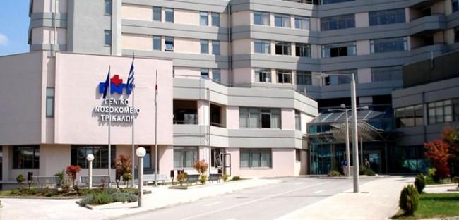τρικαλα-νοσοκομειο-700x336
