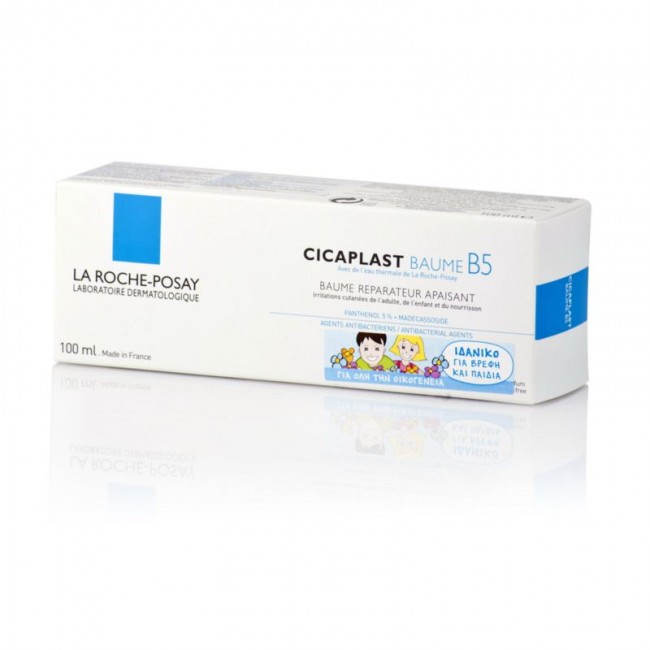 Cicaplast-Baume-B5-100ml-enlarge