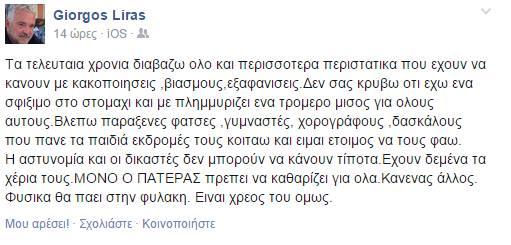 Liras