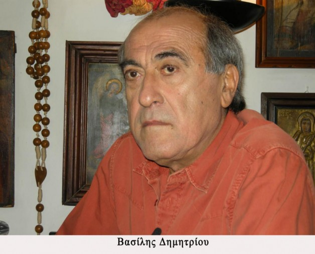 Dimitriou-Basilis3-628x508