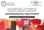 afisa H&M