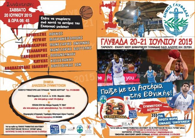 Basket_3on3