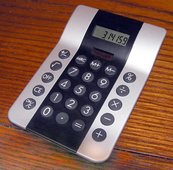 Calculator.kodabar