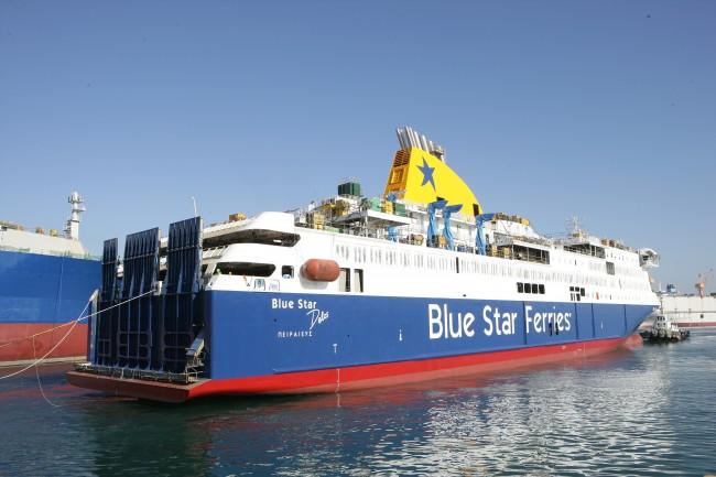 blue_star_delos