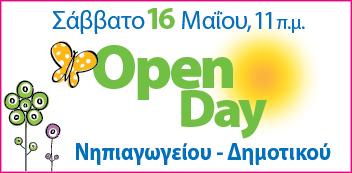open15