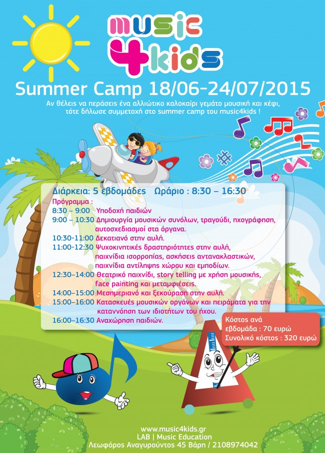 summer camp m4k