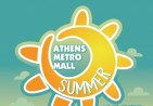 ATHENS METRO MALL SUMMER CAMP