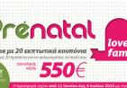 Prénatal Loves Family 2nd edition_fb post