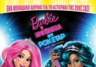 Barbie RnR Theatrical Poster GR